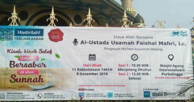Audio Kisah Kisah Salaf dalam Bersabar di Atas Sunnah – Ustadz Usamah Faishal Mahri Lc