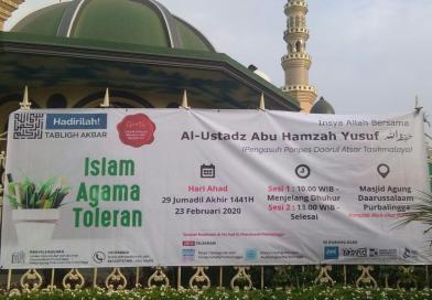 Audio Tabligh Akbar  ISLAM AGAMA TOLERAN – Ustadz Abu Hamzah Yusuf hafidzahullah