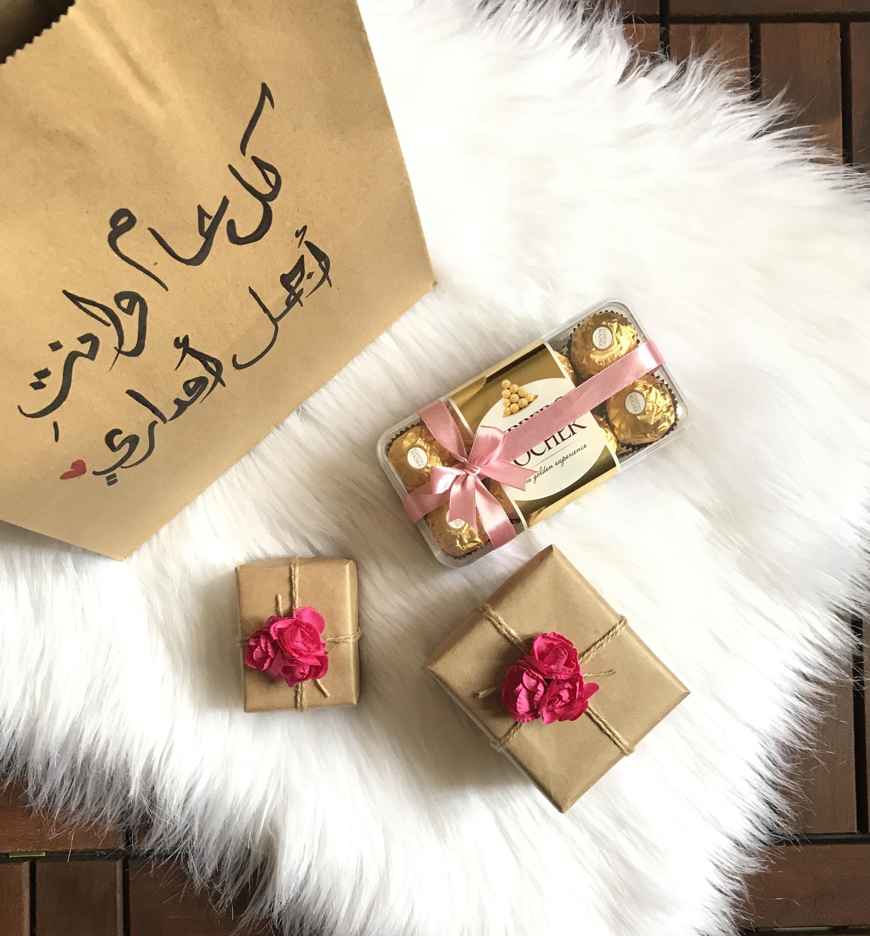 هدايا مبتكرة بأفكار إبداعية لمختلف المناسبات Al Mara
