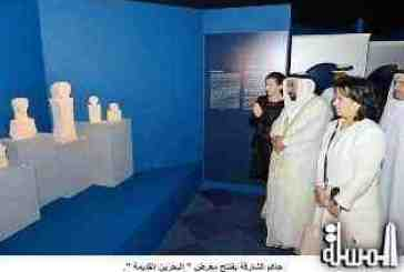 Ruler of Sharjah opens Bahrain Ancient exhibition