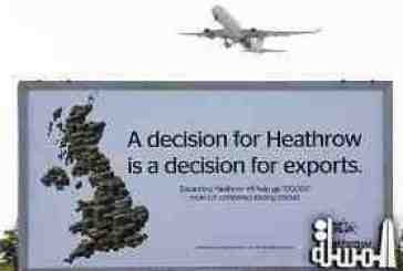Britain to decide on new Heathrow runway by end of year