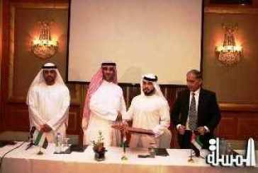 The First Sharjah Shopping Festival to be held from March 3 to 19, 2016