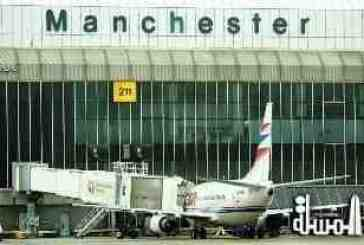 23.5m passengers flew from Manchester Airport last year