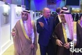 Islamic Art in European Museums Expo kicked off in the National Museum in Riyadh