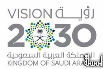 Prince Sultan bin Salman issues orders to establish – Vision 2030 Achievement – at SCTH