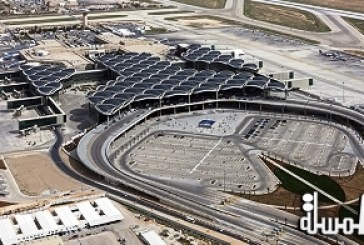 Consortium led by Invest AD completes expansion of Amman airport