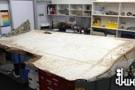 ATSB: Flap section found in Tanzania is from MH370