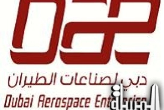 DAE completes acquisition of Jordan aviation group