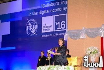 ITU Telecom World 2016 highlights importance of collaboration across ICT ecosystem to grow digital economy