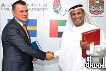UAE signs open skies agreement with Sweden