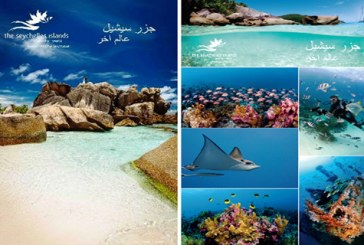 Seychelles Tourism Board targets consumer-driven advertising to attract more visitors from the Middle East