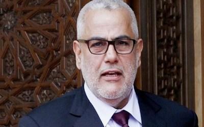 بنكيران يجمع أمانة حزبه وأنباء عن الدعوة لعقد دورة استثنائية لبرلمان الحزب