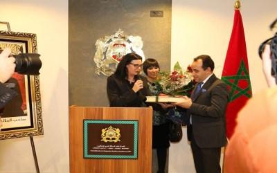 ألمانيا: افتتاح مقر القنصلية المغربية في فرانكفورت
