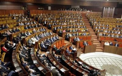 تشكيلة مجلس النواب