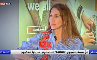 فيسبوك تختار 15 رائدة أعمال عربية لتبرز مشاريعهن بدبي