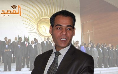 الفاتحي: غياب المغرب عن اجتماع مجلس السلم و الامن الإفريقي غياب مبرر