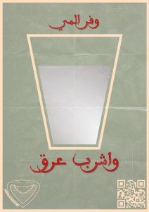 Drink araq raki vintage poster
