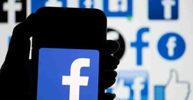 طرق قراءة رسائل الفيس بوك بدون معرفة الطرف الأخر