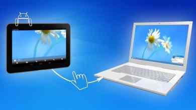 صورة طريقة الوصول لجهاز الكومبيوتر عن بعد