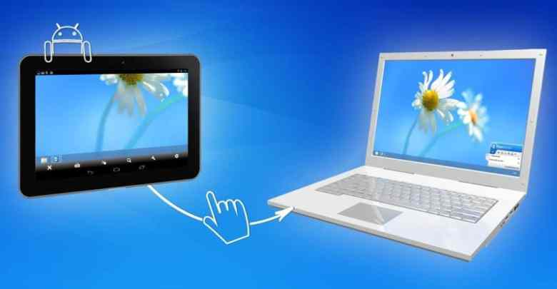 طريقة الوصول لجهاز الكومبيوتر عن بعد