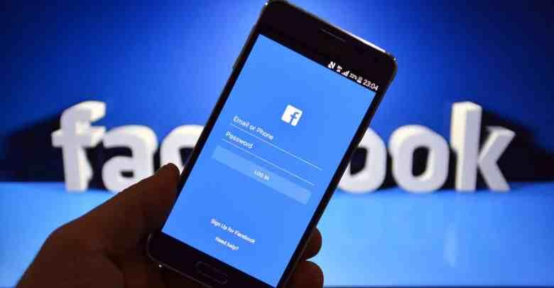 طريقة حماية منشوراتك ومؤلفاتك على الفيس بوك من السرقة