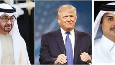 """Photo of في اتصال هاتفي: ترامب يطلب من ولي عهد أبو ظبي أن """"يبوس خشم الشيخ تميم""""!!"""
