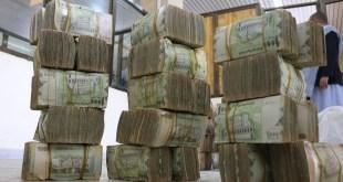 إيرادات النفط لصرف رواتب موظفي الدولة