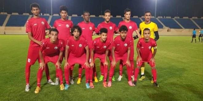 منتخب شباب اليمن