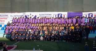 نادي وحدة صنعاء