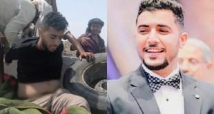 قضية الشاب عبدالملك السنباني