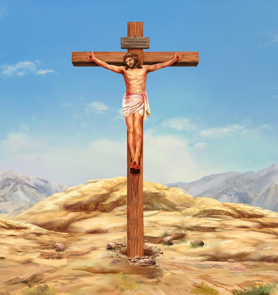 全能神教會-書籍-耶穌被釘十字架 | 全能神是我救主
