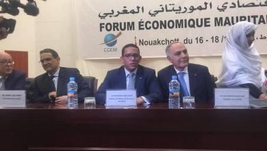 Photo of نواكشوط تحتضن أول منتدى اقتصادي لرجال الأعمال المغاربة والموريتانيين