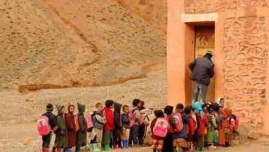 Photo of أكثر من 27 ألف أستاذ يستفيدون من الحركة الانتقالية