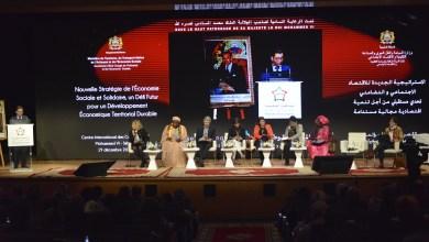 Photo of المناظرة الرابعة للاقتصاد الاجتماعي والتضامني تستشرف مستقبل تنمية اقتصادية ومجالية