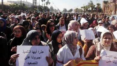 Photo of الإطارات النقابية التعليمية تتوحد في مسيرة حاشدة بالرباط ضد قرارات وزارة التعليم