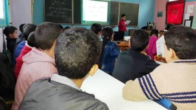 Photo of وزارة التعليم تعلن انطلاق عملية التقويم التشخيصي للتلاميذ بالمؤسسات التعليمية