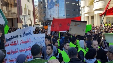 Photo of تجار مكناس يحتجون بالسترات الصفراء ضد القانون الضريبي الجديد