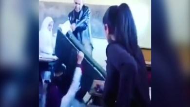 Photo of نزيف العنف بالمدرسة العمومية .. متى يتوقف !؟