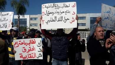 Photo of نقابات شغيلة الجماعات تتوحد في إضراب وطني وتتهم الداخلية برفض الحوار