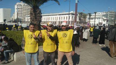 Photo of السترات الصفراء تجتاح الاحتجاجات بالمغرب…