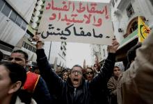 Photo of دراسة: 80% من المغاربة غير راضين عن الإجراءات الحكومية لمحاربة الفساد