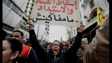 Photo of ترانسبرانسي: الحاكمون هم الأكثر فسادا ويخدمون مصالحهم على حساب المواطنين