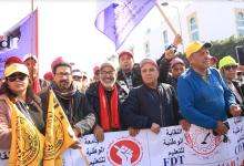 Photo of موظفو وزارة التعليم حاملي الشهادات يخوضون سلسلة من الاحتجاجات لتسوية ملفهم