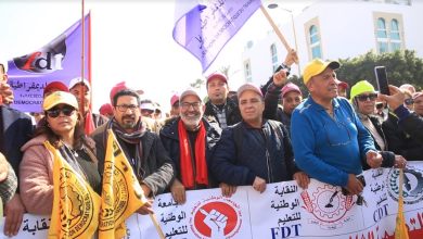 Photo of خمس نقابات تعليمية تخوض إضرابا لـ 4 أيام وتهدد بالتصعيد