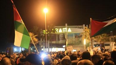 "Photo of الـAMDH تراسل رئيسة ""الهاكا"" بعد سقوط 2M في ""التضليل والتطبيع"""