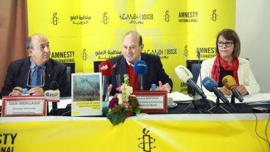 Photo of منظمة العفو الدولية تعرض تقريرها السنوي لحقوق الإنسان (فيديو)