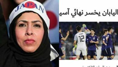 Photo of نهائي كأس آسيا يفضح حقدا غريبا للإمارات ضد قطر ويجلب عليها حملة سخرية
