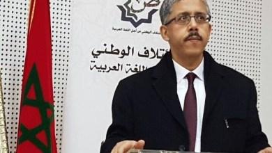 Photo of فؤاد بوعلي: قانون الوضوح