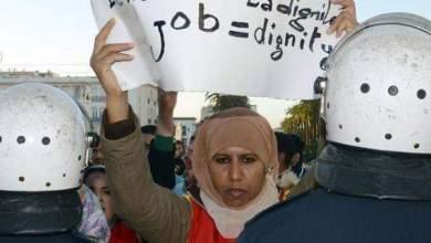 Photo of البطالة بالمغرب: 14% في صفوف النساءو17,1% عند حاملي الشهادات