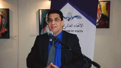 Photo of العلام يتنحى عن رئاسة اتحاد كتاب المغرب ويعدد الأسباب